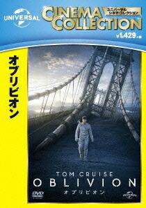 オブリビオン[GNBF-3500][DVD] 製品画像