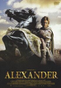 アレキサンダー 通常版[DZ-0150][DVD] 製品画像