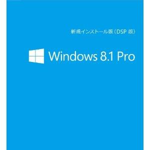 Windows 8.1 Pro 64bit DSP��