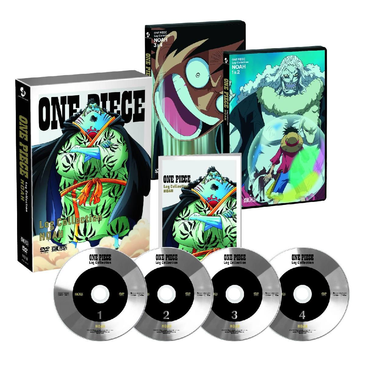"ONE PIECE Log Collection ""NOAH""[EYBA-10486/9][DVD] 製品画像"