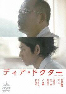 ディア・ドクター[BCBJ-3486][DVD]