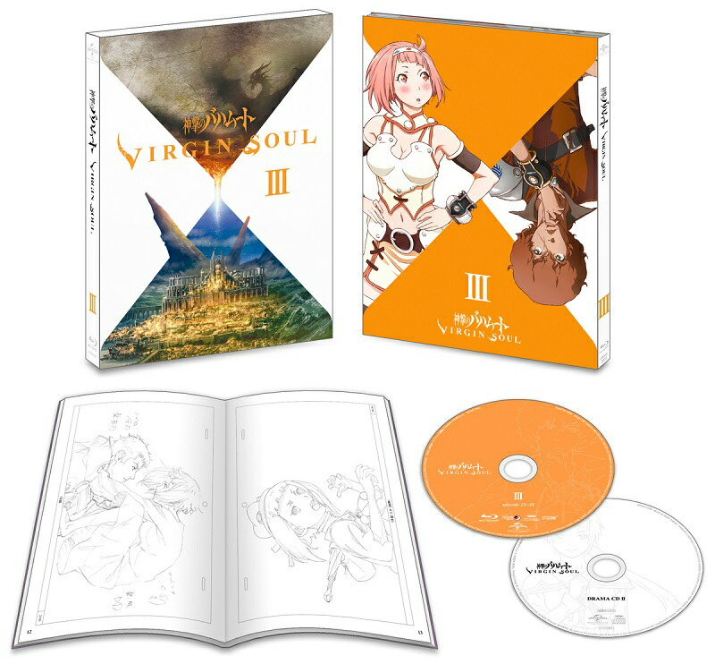 神撃のバハムート VIRGIN SOUL III〈初回限定版〉[GNXA-2003][Blu-ray/ブルーレイ]