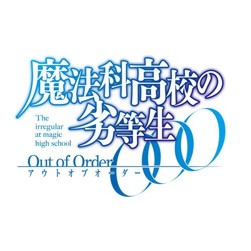 �o���_�C�i���R�Q�[���X ���@�ȍ��Z�̗� Out of Order [������萶�Y��]