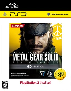 METAL GEAR SOLID PEACE WALKER HD EDITION [PlayStation 3 the Best]