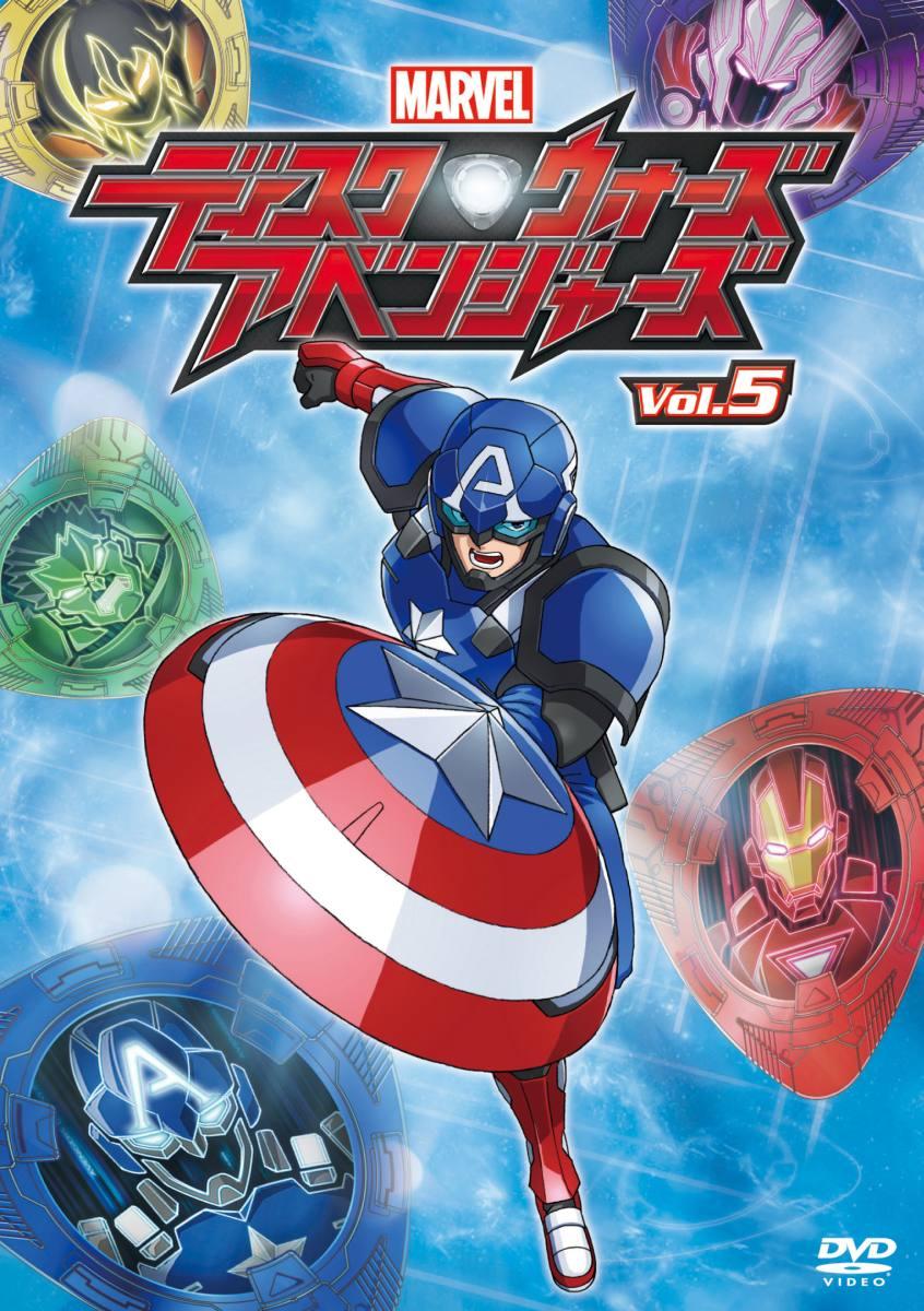 ディスク・ウォーズ:アベンジャーズ Vol.5[VWDS-5892][DVD]