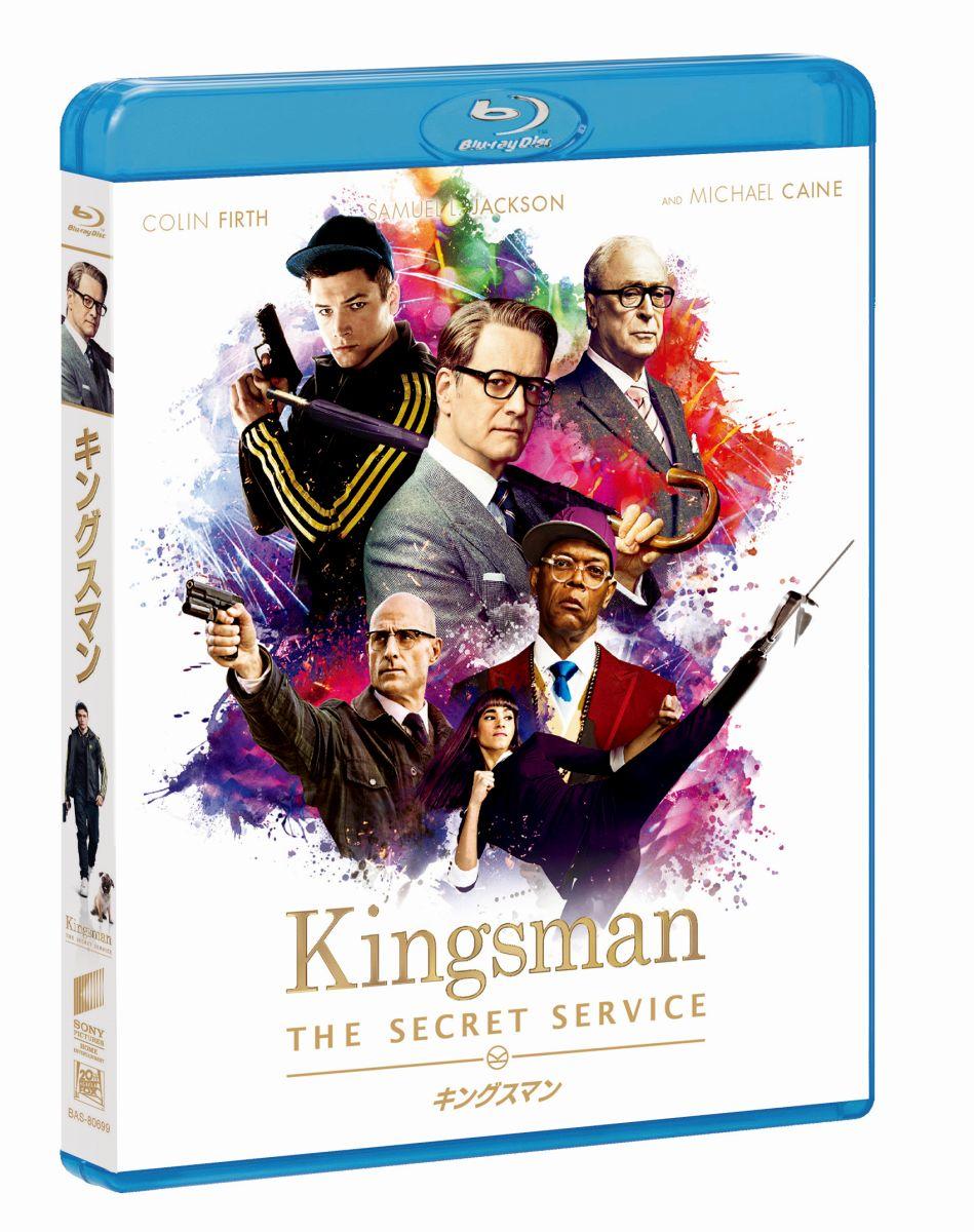 キングスマン[BLQ-80699][Blu-ray/ブルーレイ]