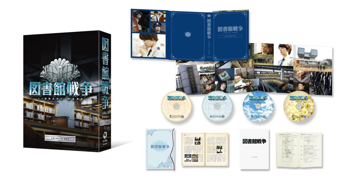 �}���ِ푈 �v���~�A��BOX[DAXA-4494][Blu-ray/�u���[���C]