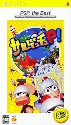 SIE サルゲッチュP!(PSP the Best)
