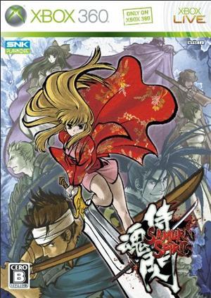 SNKプレイモア サムライスピリッツ閃 (Xbox 360)
