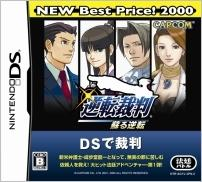�J�v�R�� �t�]�ٔ� �h��t�] NEW Best Price! 2000