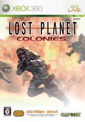 ロスト プラネット コロニーズ(Xbox 360)