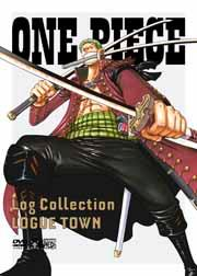 "ONE PIECE Log Collection ""LOGUE TOWN""[AVBA-29720/3][DVD]"