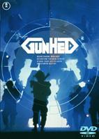 ガンヘッド[TDV-17037D][DVD]