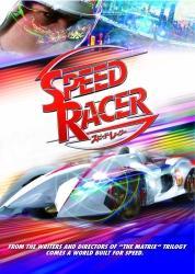 スピード・レーサー MACH5 プレミアムBOX[SD-Y17646][DVD] 製品画像