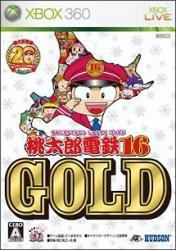 桃太郎電鉄16 GOLD(Xbox 360)