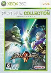 バンダイナムコエンターテインメント ソウルキャリバーIV (Xbox 360 プラチナコレクション)