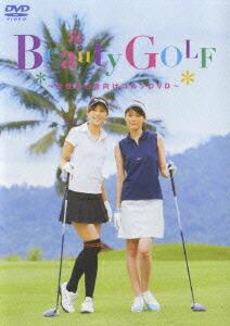 Beauty GOLF〜女性初心者向けゴルフDVD〜[AVBF...