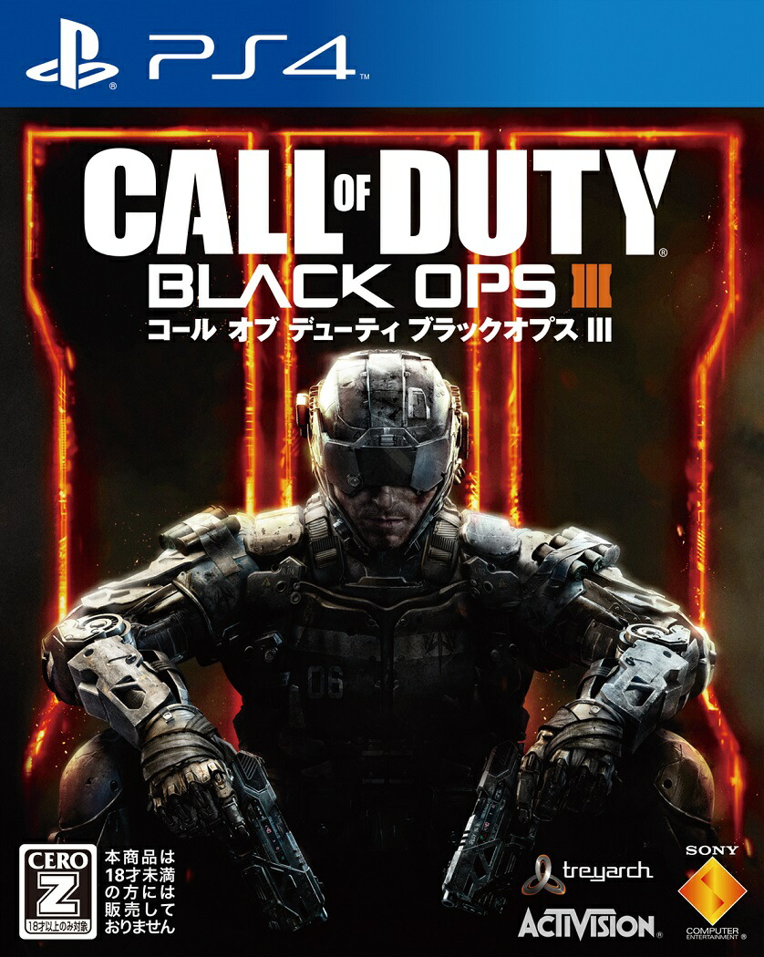 CALL OF DUTY BLACK OPSIII [PS4] 製品画像