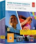 学生・教職員個人版 Adobe Photoshop Elements 9 & Adobe Premiere Elements 9 日本語版 Windows/Macintosh版
