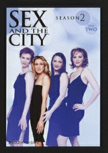 Sex and the City season 2 ディスク2[PEAB-108888][DVD]