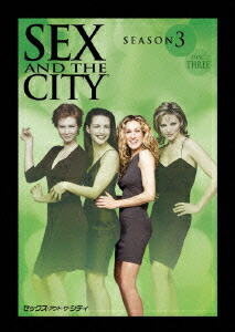 Sex and the City season 3 ディスク3[PEAC-108889][DVD] 製品画像