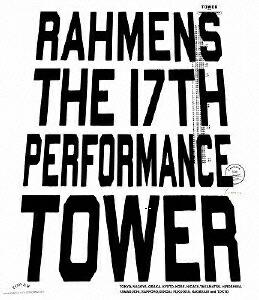 お笑い ラーメンズ 第17回公演『TOWER』[PCXE-50060][Blu-ray/ブルーレイ]
