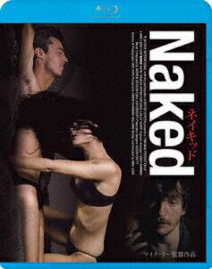 ネイキッド《無修正HDリマスター版》[KIXF-4110][Blu-ray/ブルーレイ] 製品画像