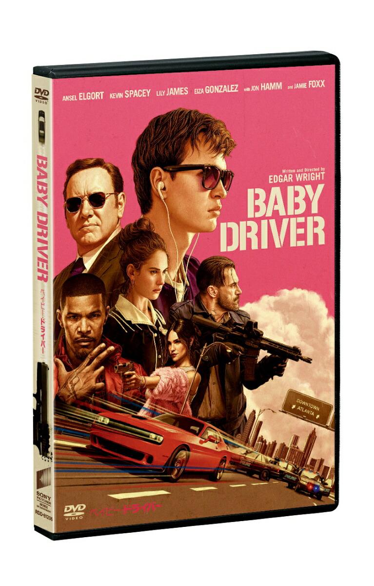 ベイビー・ドライバー[TSDD-81206][DVD]