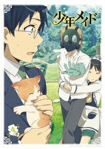 少年メイド Vol.4【Blu-ray 通常盤】[COXC-1184][Blu-ray/ブルーレイ]