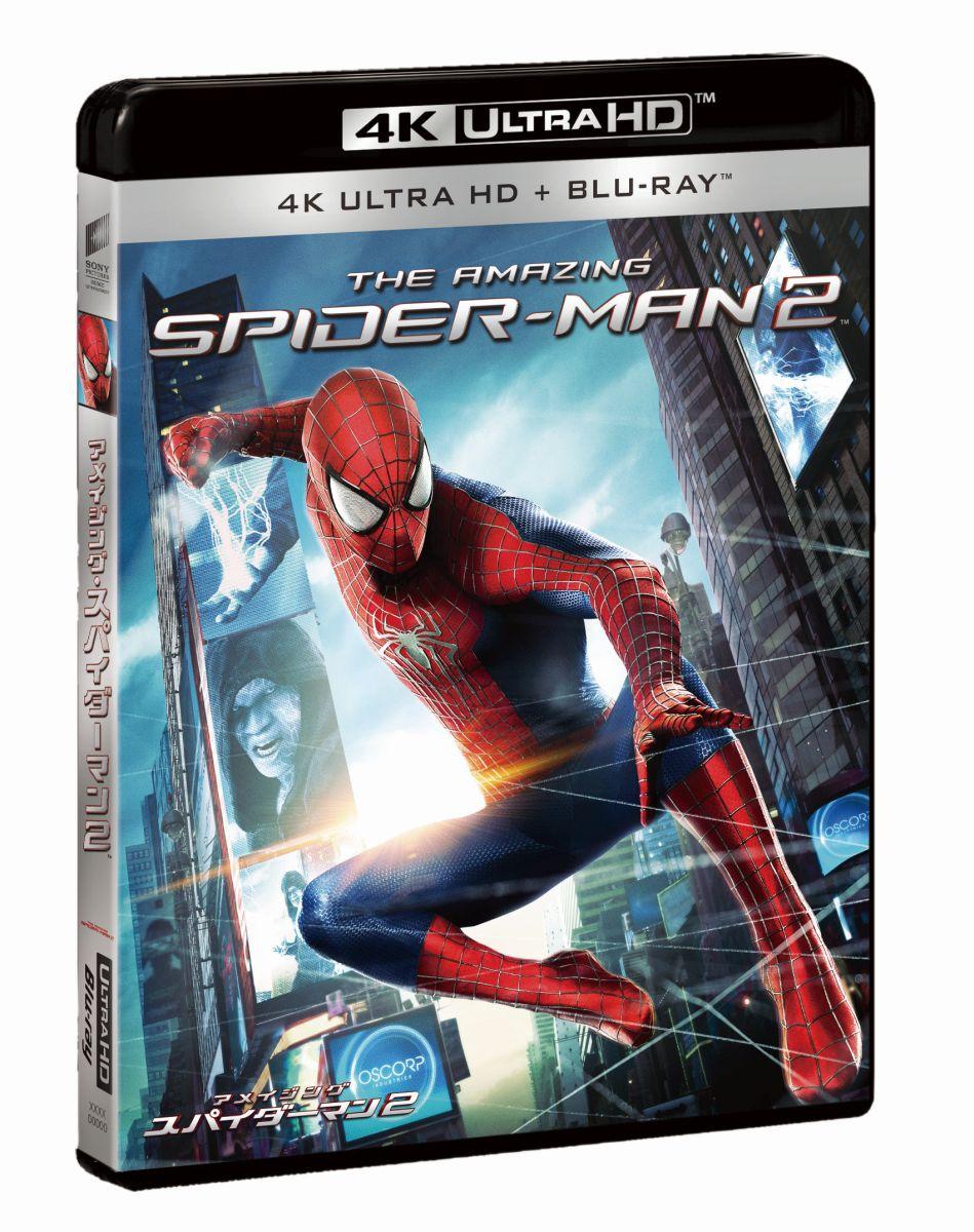 アメイジング・スパイダーマン2TM 4K Ultra HD&ブルーレイセット[UHB-80400][Ultra HD Blu-ray] 製品画像