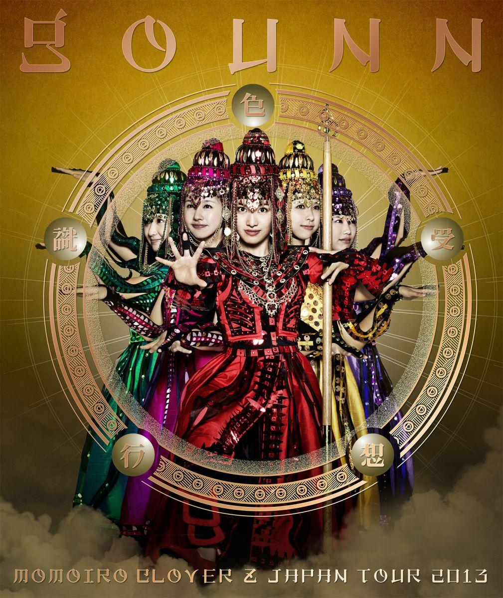 ももいろクローバーZ JAPAN TOUR 2013 「GOUNN」LIVE Blu-ray[KIXM-159][Blu-ray/ブルーレイ] 製品画像