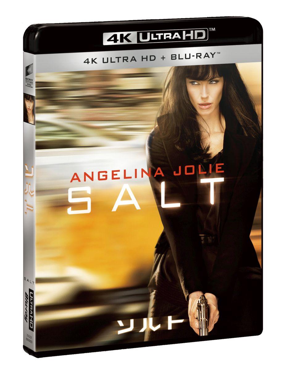 ソルト 4K Ultra HD&ブルーレイセット[UHB-80086][Ultra HD Blu-ray] 製品画像