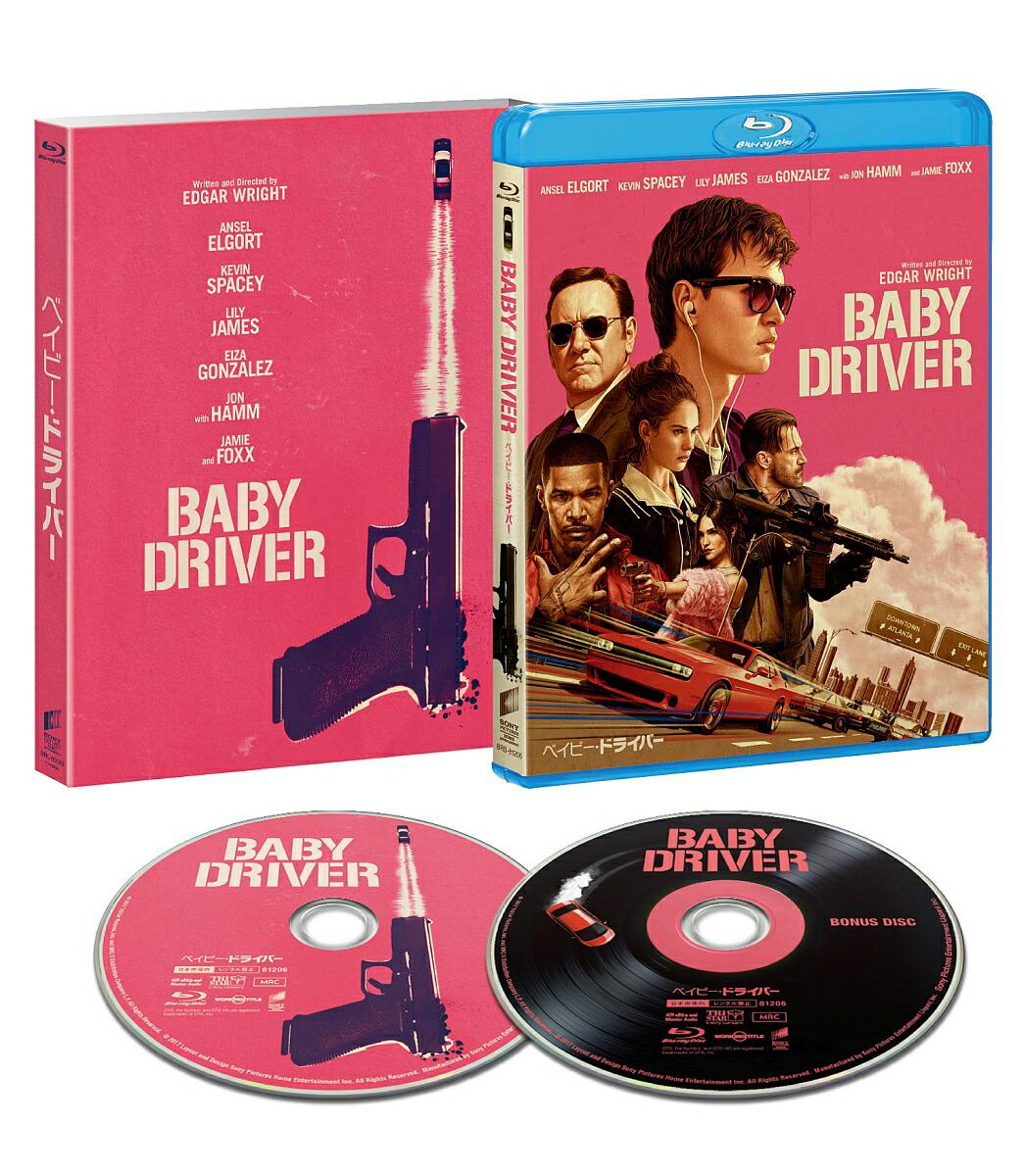 ベイビー・ドライバー【初回生産限定】[BRL-81206][Blu-ray/ブルーレイ]