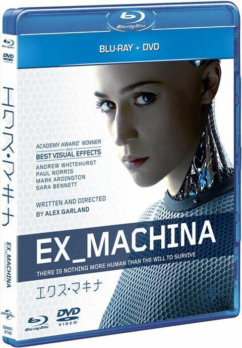 エクス・マキナ ブルーレイ+DVDセット[GNXF-2142][Blu-ray/ブルーレイ] 製品画像