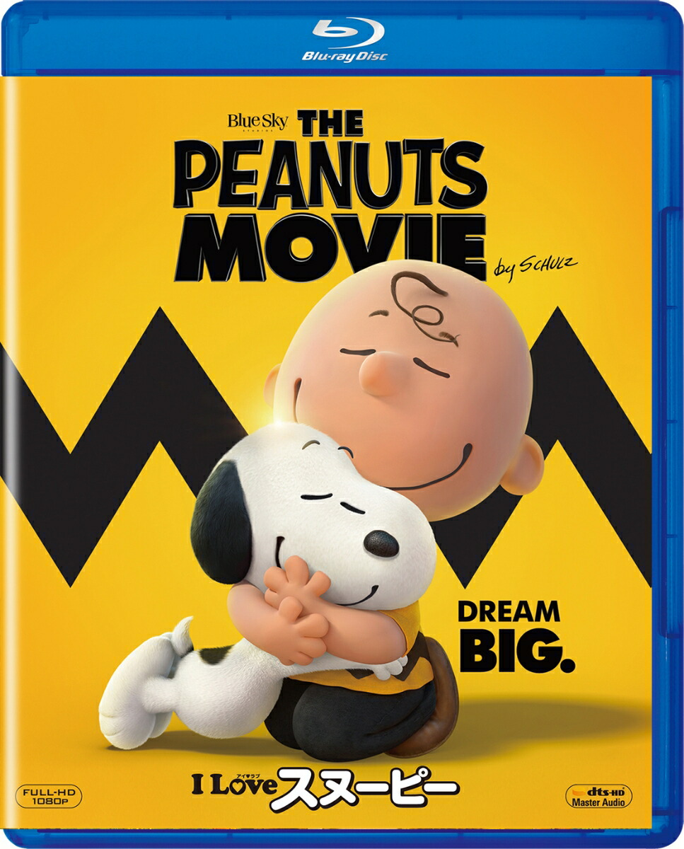 I LOVE スヌーピー THE PEANUTS MOVIE[FXXJC-58882][Blu-ray/ブルーレイ]