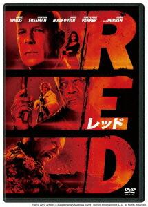 RED/レッド[VWDS-2537][DVD] 製品画像