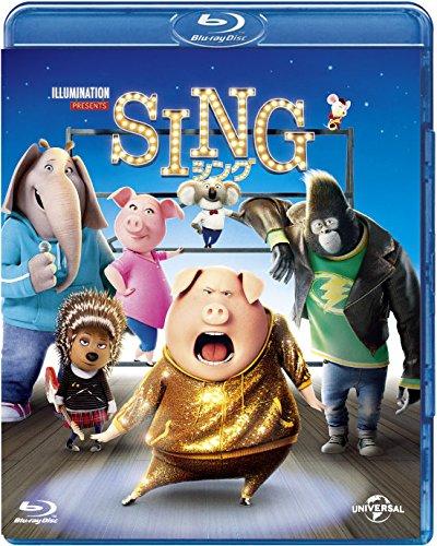 SING/シング[GNXF-2313][Blu-ray/ブルーレイ] 製品画像