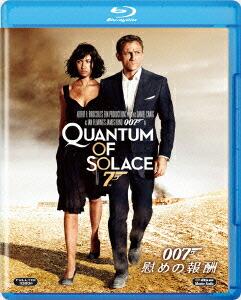007/慰めの報酬[MGXJC-39107][Blu-ray/ブルーレイ] 製品画像