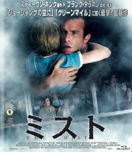 【おトク値!】ミスト Blu-ray[PCXE-50591][Blu-ray/ブルーレイ] 製品画像