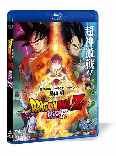 ドラゴンボールZ 復活の「F」[BSTD-03850][Blu-ray/ブルーレイ]