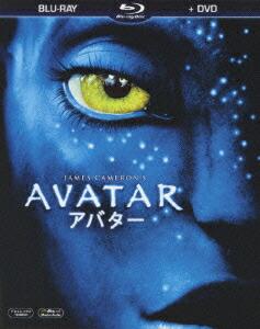 アバター ブルーレイ&DVDセット[FXXA-39603][Blu-ray/ブルーレイ] 製品画像