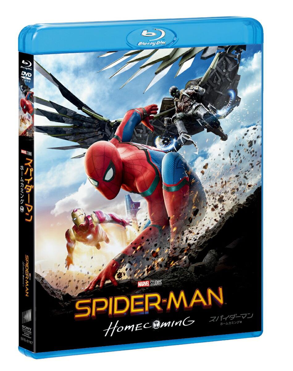 スパイダーマン:ホームカミング ブルーレイ & DVDセット[BRBO-81167][Blu-ray/ブルーレイ] 製品画像