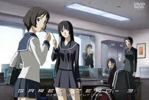 喰霊-零- ディレクターズカット版 3(限定版)[KABA-5203][DVD] 製品画像