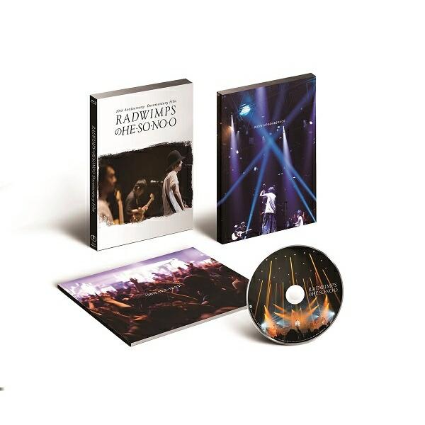 RADWIMPSのHESONOO Documentary Film DVD[TDV-27059D][DVD]
