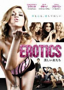 EROTICS 美しい女たち[ADX-1022S][DVD] 製品画像