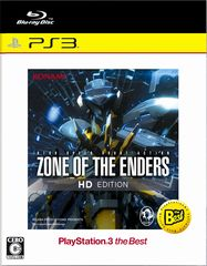 コナミ ZONE OF THE ENDERS HD EDITION [PlayStation3 the Best]
