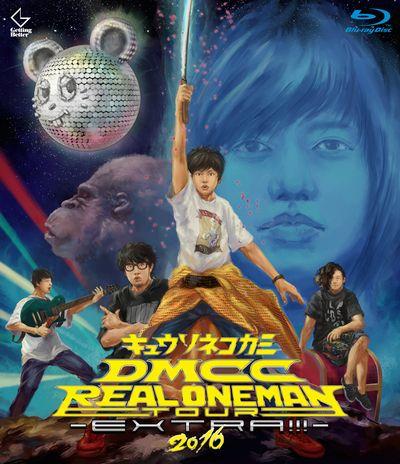 DMCC REAL ONEMAN TOUR -EXTRA!!!- 2016[VIXL-169][Blu-ray/ブルーレイ]
