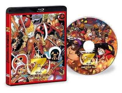 ONE PIECE FILM Z Blu-ray[PCXP-50152][Blu-ray/ブルーレイ] 製品画像