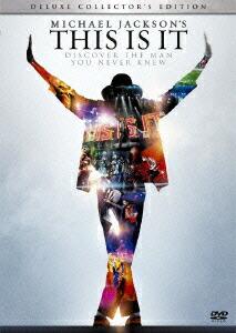 マイケル・ジャクソン THIS IS IT デラックス・コレクターズ・エディション[SDL-69320][DVD] 製品画像