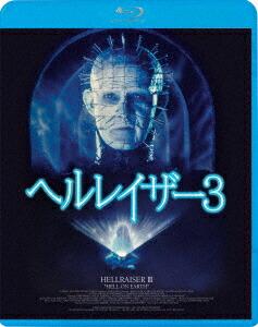 ヘルレイザー3[KIXF-4160][Blu-ray/ブルーレイ] 製品画像